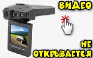 Как просмотреть видеорегистратор в машине