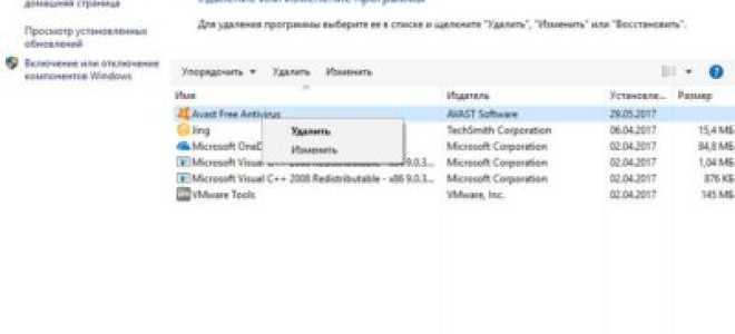 Как удалить антивирусник с компьютера