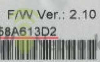 Mac адрес роутера