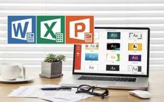 Как узнать ключ активации microsoft office