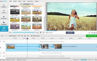 Работа с видеофайлами на русском скачать бесплатно