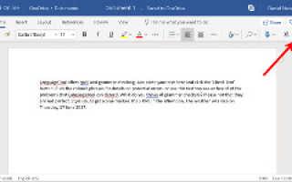Проверка правописания и знаков препинания онлайн бесплатно