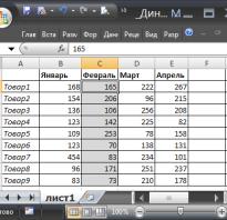 Excel задать диапазон формулой