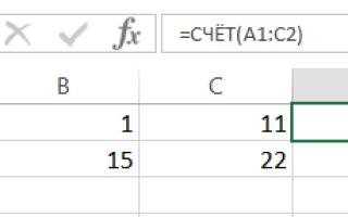 Формула подсчета ячеек в excel