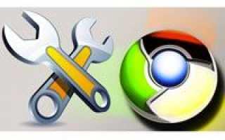 Как восстановить браузер хром