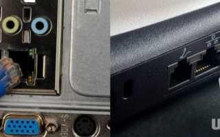 Как правильно подключить роутер к ноутбуку