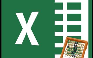 Как узнать количество строк в excel