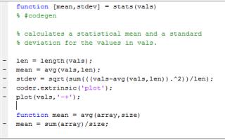 Функции в matlab
