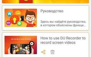 Видеоредактор для смартфона андроид
