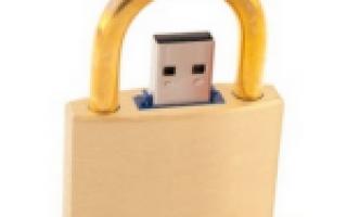 Как заблокировать флешку от записи