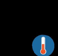 Какая температура жесткого диска считается нормальной