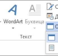 Скачать редактор формул для word 2020