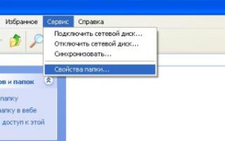 Почему флешка не сохраняет файлы