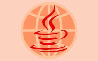 Java создание web приложения пример