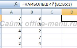 Статические функции в excel