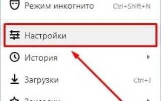 Как яндекс браузер сделать на русском