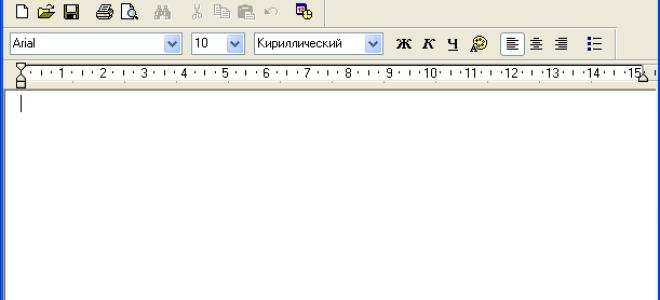 Как создать новую страницу в wordpad