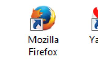 Что дает браузер по умолчанию