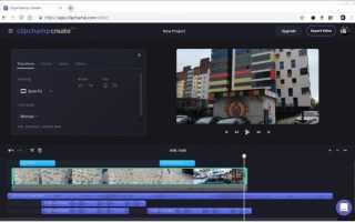 Монтаж видео онлайн без скачивания