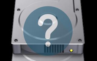 Как определить второй жесткий диск