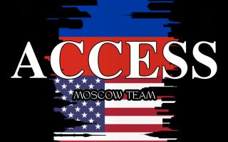 Access 2020 обучение