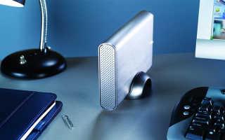 Лучший внешний жесткий диск для ноутбука