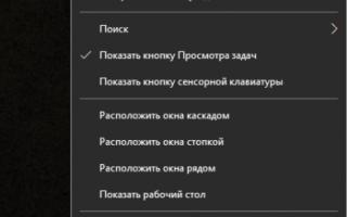Ошибка безопасности сайта