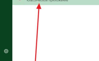 Как правильно создать презентацию в powerpoint
