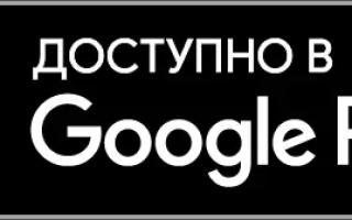 Русско английский переводчик онлайн бесплатно с произношением