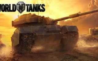Ошибка в танках d3dx9 43 dll