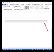 Как уменьшить размер таблицы в word