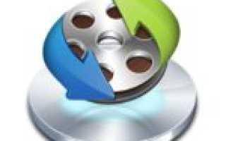 Что такое конвертирование видео