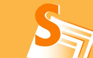 Sharepoint workspace 2020 скачать