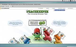 Скорость работы браузеров