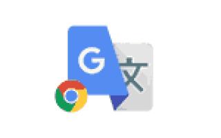 Установить гугл переводчик в браузер