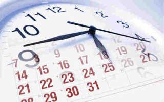 Excel сравнение даты с текущей