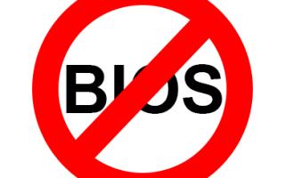 Что делать если не включается bios