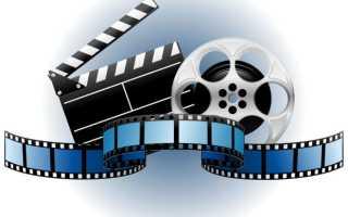 Соединить видео онлайн бесплатно и без регистрации