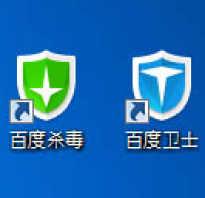 Китайский вирус в компьютере
