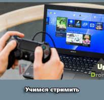 Видео с телефона в интернет онлайн