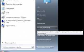 Как удалить антивирус avg с компьютера