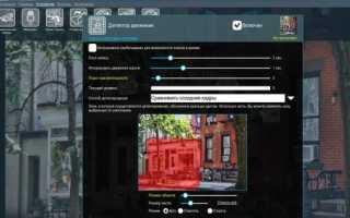 Бесплатная программа записи видеонаблюдения с веб камеры