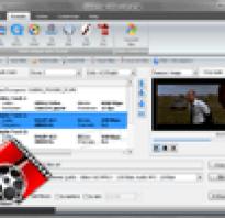 Как преобразовать видео
