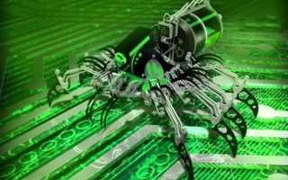 Как занести вирус в компьютер