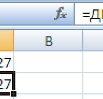 Excel двссыл на другую книгу