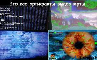 Игры для теста видеокарты