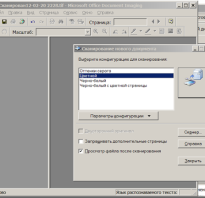 Microsoft office document image writer скачать