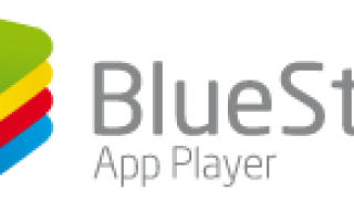 Bluestacks ваша видеокарта не поддерживает игру