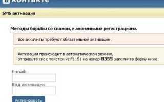 Как убрать рекламный вирус в браузере