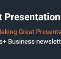 Как сделать содержание в презентации powerpoint